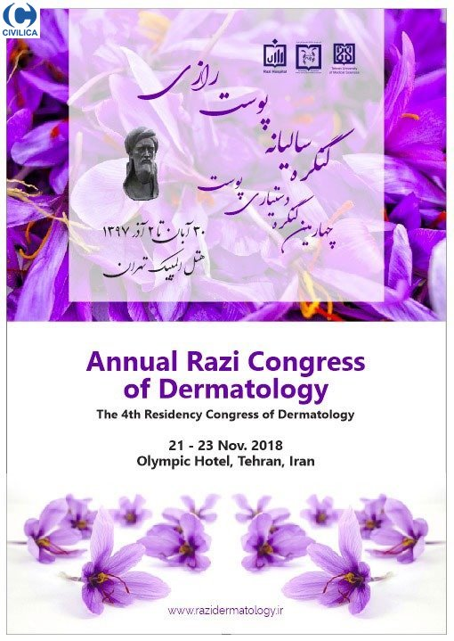 چهارمین کنگره بین المللی سالیانه پوست رازی