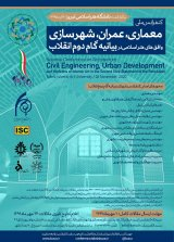 National Conference on Architecture, Civil Engineering, Urban Development and Horizons of Islamic Art in the Second Step Statement of the Revolution