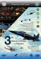 سومين كنفرانس ملي اويونيك ايران