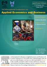 اولین کنفرانس بین المللی اقتصاد کاربردی و تجارت