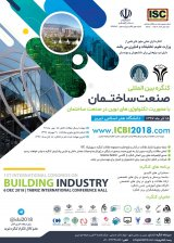 First International Building Industry Congress