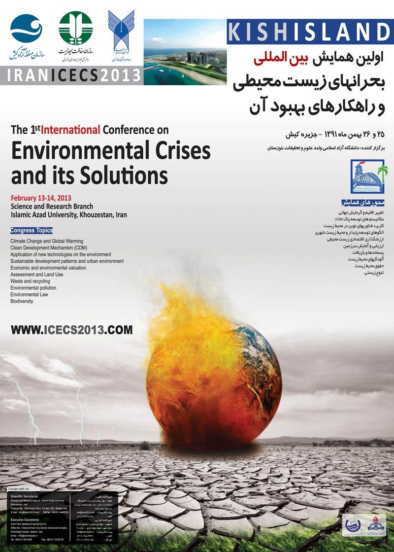 http://www.civilica.com/images/calendar/posters/ICECS01_poster.jpg