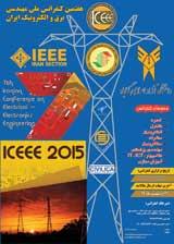 هفتمين كنفرانس ملي مهندسي برق و الكترونيك ايران