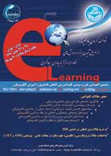 ششمین کنفرانس ملی و سومین کنفرانس بین المللی یادگیری و آموزش الکترونیک