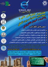 هفتمين كنفرانس بين المللي يادگيري و آموزش الكترونيكي