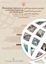 چهارمین همایش بین المللی مهندسی ژئوتکنیک و مکانیک خاک ایران