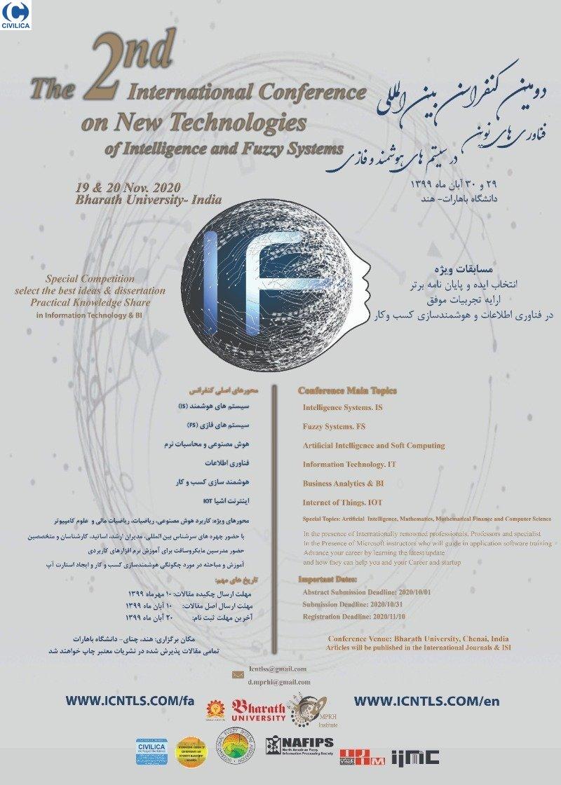 دومین کنفرانس بین المللی فناوری های نوین سیستم های هوشمند و فازی