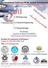 دومین کنفرانس بین المللی نفت، گاز و پتروشیمی