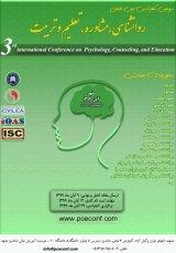 سومين كنفرانس بين المللي روانشناسي،مشاوره،تعليم و تربيت