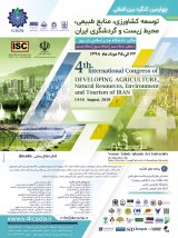4th International Congress of Developing Agriculture, Natural Resources, Environment and Tourism of Iran