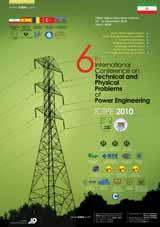 ششمین کنفرانس بین المللی مسائل فنی و فیزیکی در مهندسی قدرت