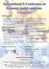 کنفرانس بین المللی اقتصاد در شرایط تحریم