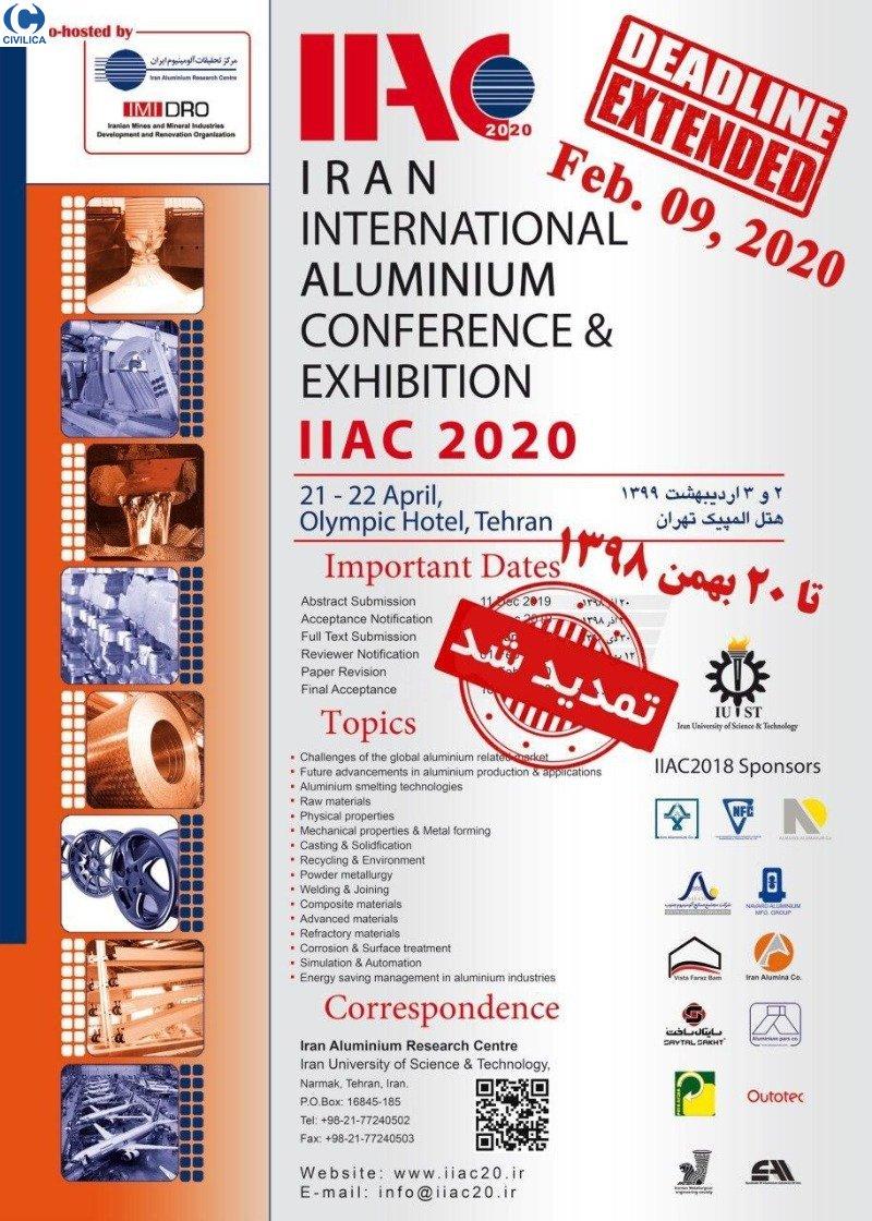 ششمین کنفرانس و نمایشگاه بینالمللی آلومینیوم ایران