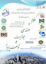 Second National Conference on Environmental Science and Engineering and Sustainable Development