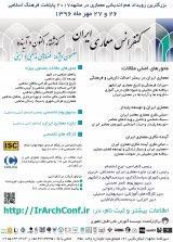 كنفرانس معماري ايران گذشته اكنون و آينده