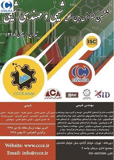 ششمین کنفرانس بین المللی شیمی و مهندسی شیمی