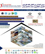 International Conference on New Architectural and Construction Findings of Iran Building
