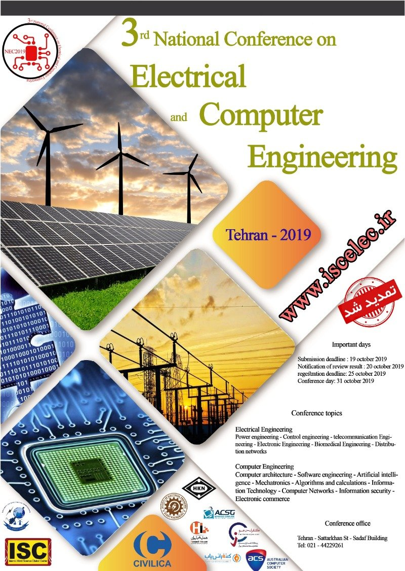 سومین کنفرانس ملی مهندسی برق و کامپیوتر