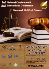 2nd national conference on Law and Political Science