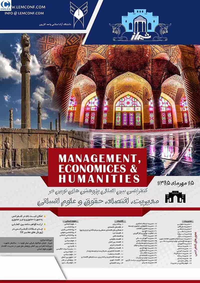 پوستر کنفرانس بین المللی پژوهش های نوین در مدیریت، اقتصاد و علوم انسانی