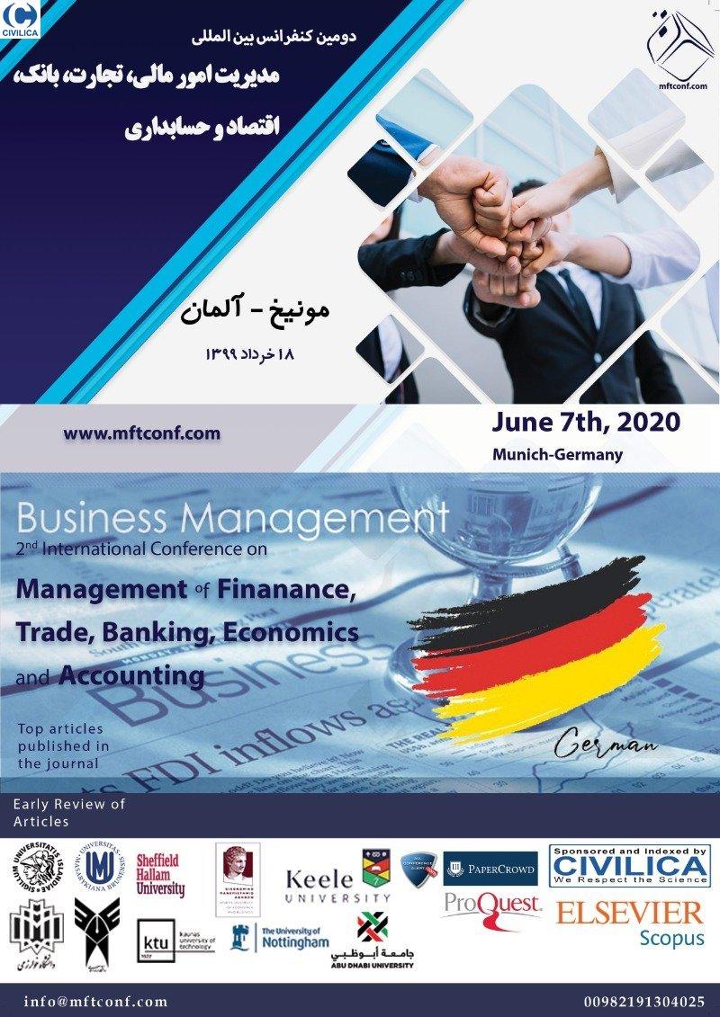 دومین کنفرانس بین المللی مدیریت امور مالی، تجارت، بانک، اقتصاد و حسابداری