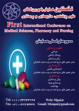 First International Comprehensive Conference on Medical Sciences, Pharmacy and Nursing