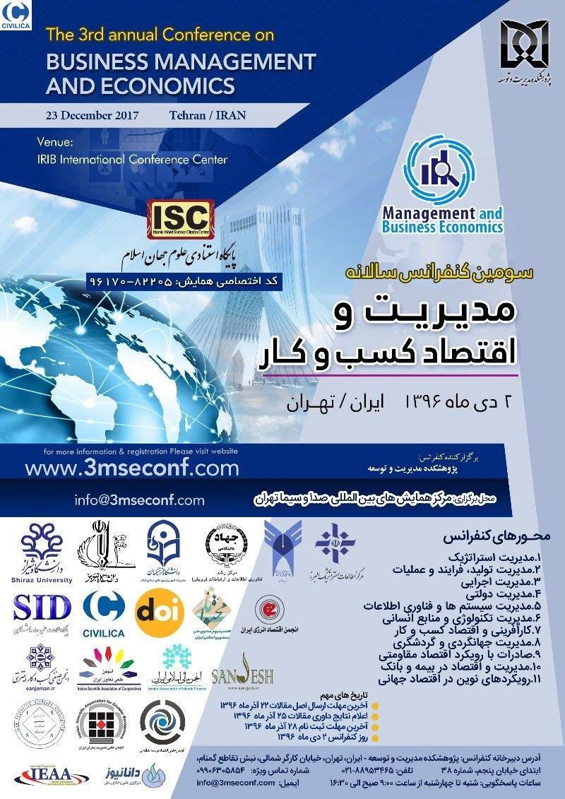 Third Annual Conference on Business Management and Economics