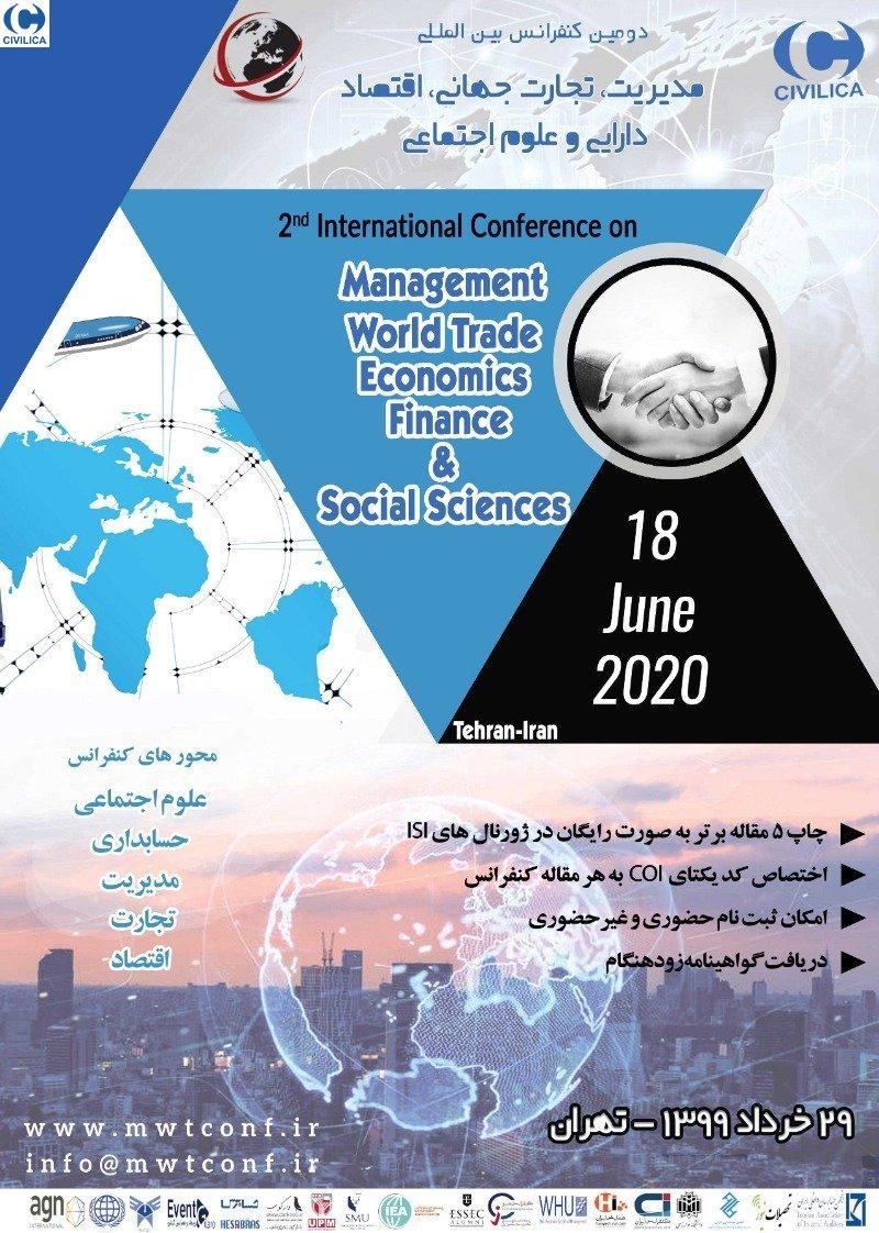 دومین کنفرانس بین المللی مدیریت، تجارت جهانی، اقتصاد، دارایی و علوم اجتماعی