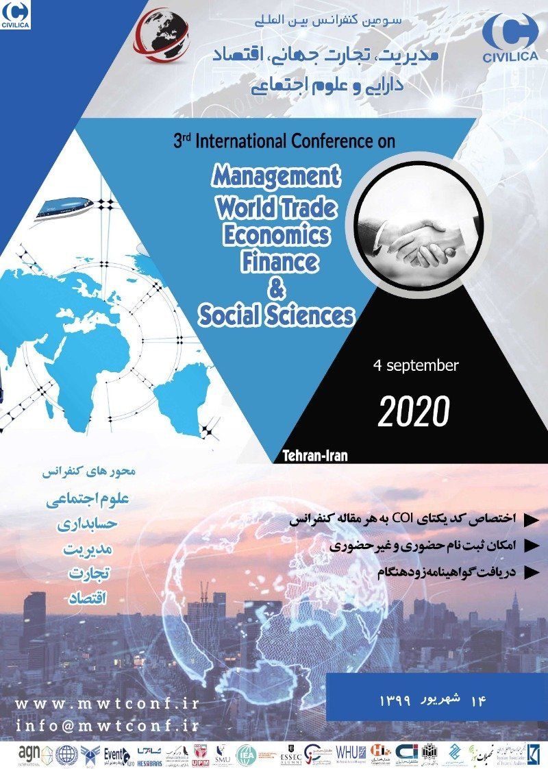 سومین کنفرانس بین المللی مدیریت، تجارت جهانی، اقتصاد، دارایی و علوم اجتماعی