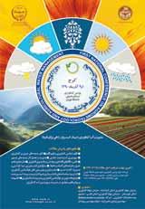 اولین کنفرانس ملی هواشناسی و مدیریت آب کشاورزی