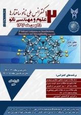 دومين كنفرانس ملي نانو ساختارها،علوم و مهندسي نانو