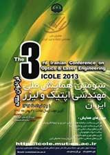 سومین همایش ملی مهندسی اپتیک و لیزر ایران