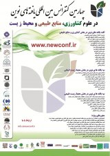 The 4th International Conference on New Findings in Agricultural Science,Natural Resources and the Environment
