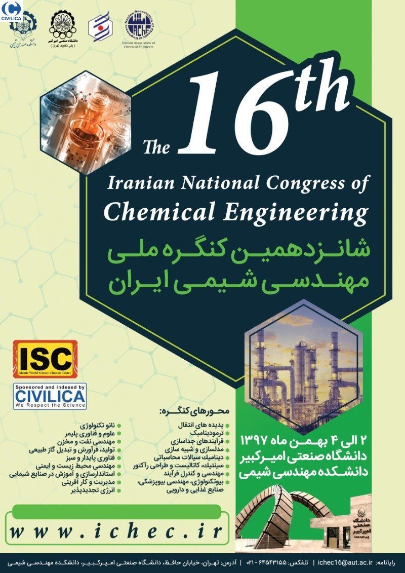 https://www.civilica.com/images/calendar/posters/NICEC16_poster.jpg