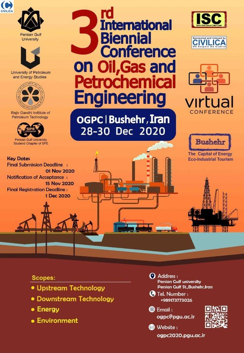 سومین کنفرانس دوسالانه نفت، گاز و پتروشیمی خلیج فارس