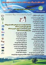 اولین همایش ملی برنامه ریزی، حفاظت، حمایت از محیط زیست و توسعه پایدار