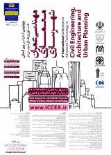 چهارمين كنفرانس بين المللي فناوري هاي نوين در مهندسي عمران،معماري و شهرسازي