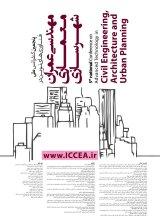 پنجمين كنفرانس ملي فناوري هاي نوين در مهندسي عمران، معماري و شهرسازي