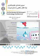سومین همایش علوم و فناوری مواد فعال سطحی و صنایع شوینده