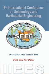 ششمين كنفرانس بين المللي زلزله شناسي و مهندسي زلزله