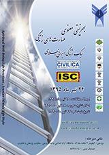 همايش بهزيستي معنوي، مهارتهاي زندگي و سبك زندگي ايراني اسلامي
