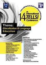 چهاردهمين كنفرانس بين المللي انجمن آموزش زبان و ادبيات انگليسي ايران