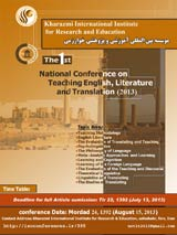 اولین کنفرانس ملی آموزش زبان انگلیسی، ادبیات و مترجمی