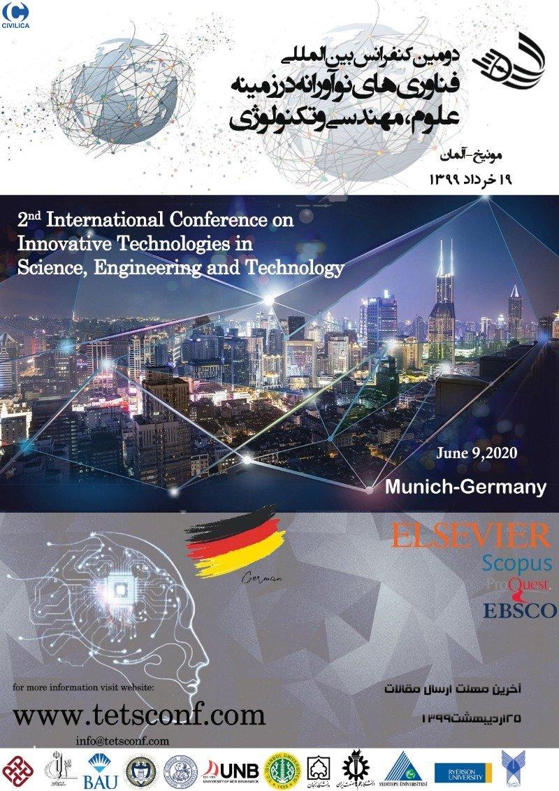 دومین کنفرانس بین المللی فناوری های نوآورانه در زمینه علوم، مهندسی و تکنولوژی