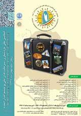 همایش ملی گردشگری، سرمایه های ملی و چشم انداز آینده