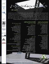 اولین کنفرانس اقتصاد و مدیریت کاربردی با رویکرد ملی