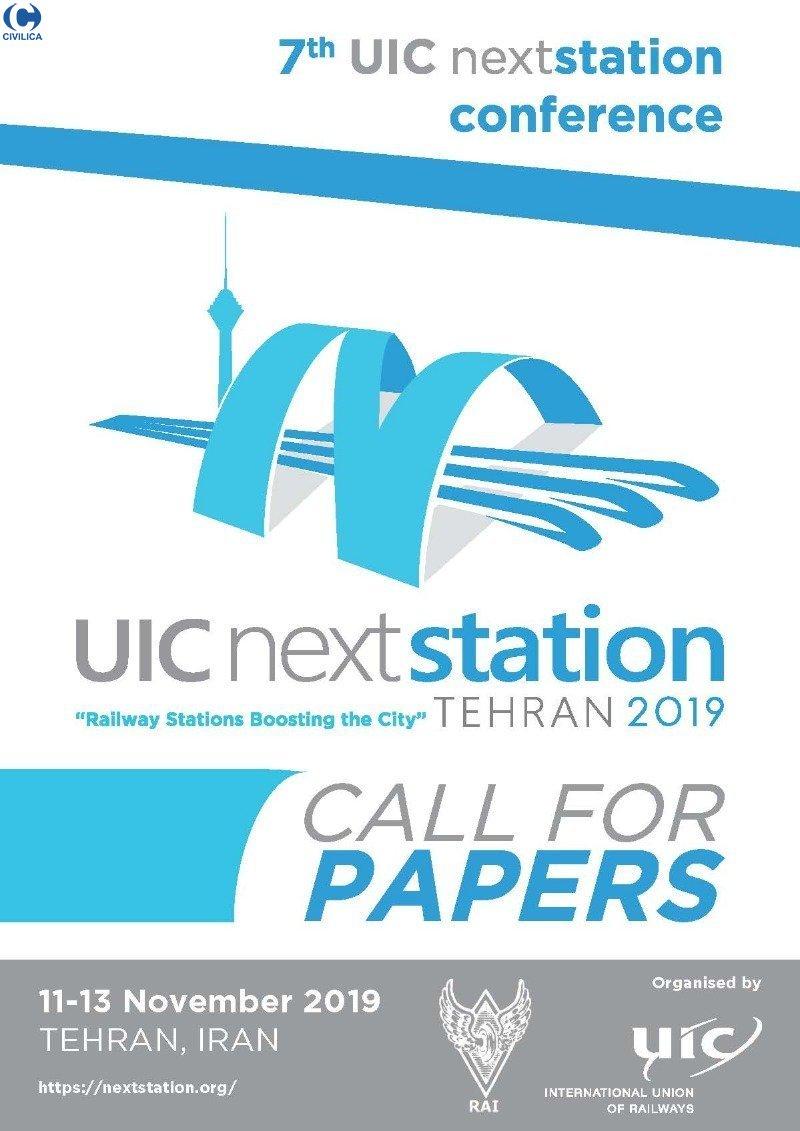 هفتمین کنفرانس بین المللی ایستگاه های آینده اتحادیه بین المللی راه آهن ها (UIC NextStation 2019)