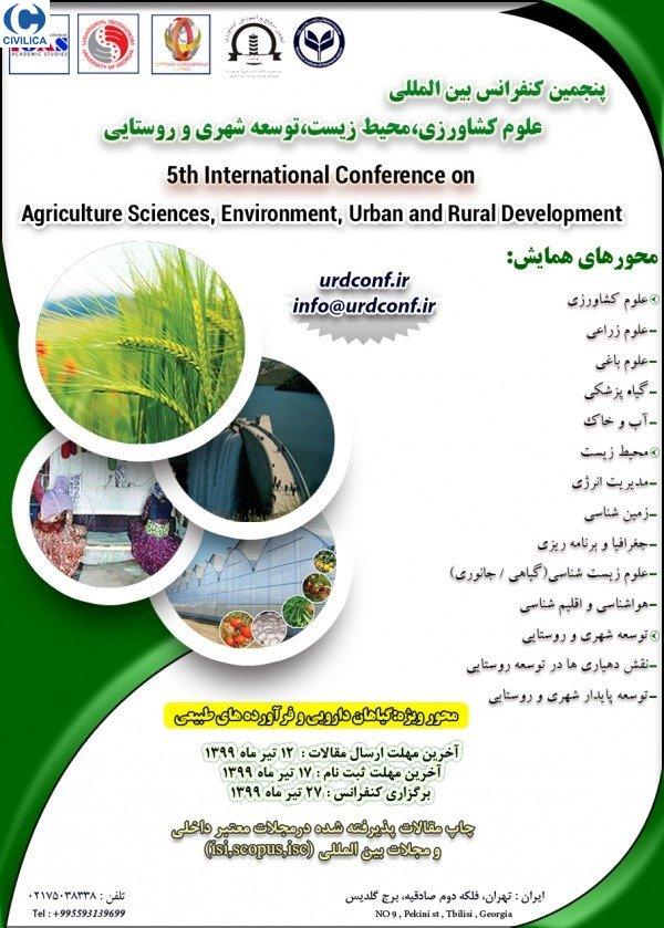 پنجمین کنفرانس بین المللی علوم کشاورزی،محیط زیست،توسعه شهری و روستایی
