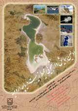 اولین همایش دانشجویی محیط زیست دریاچه ارومیه