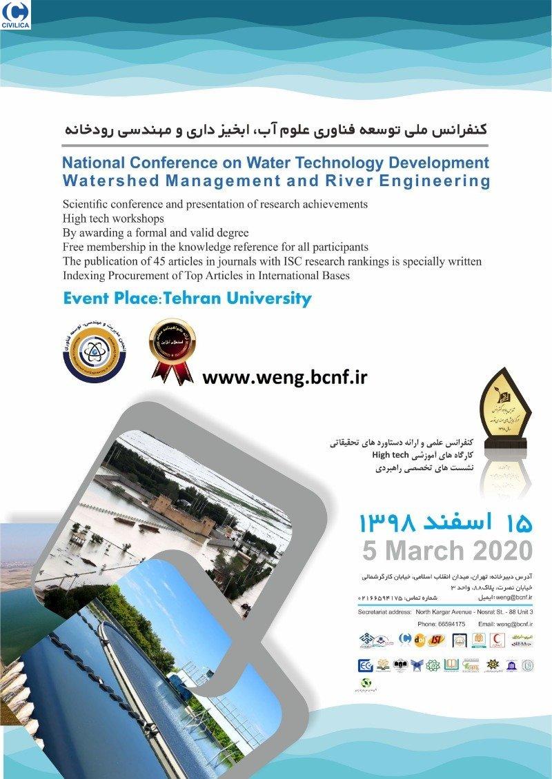 WDWMR01_poster.jpg (800×1130)